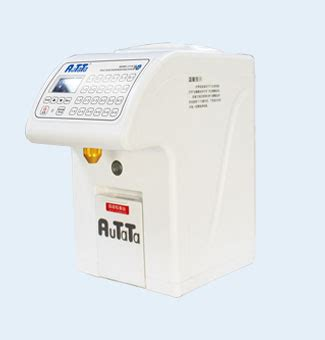high class products autata auto sealing machine pro manufacturer