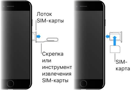 Часы к айфону 4