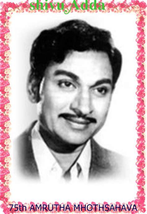 Ninna nudiyu honna nudiyu | badavara bandhu kannada old movie | dr.