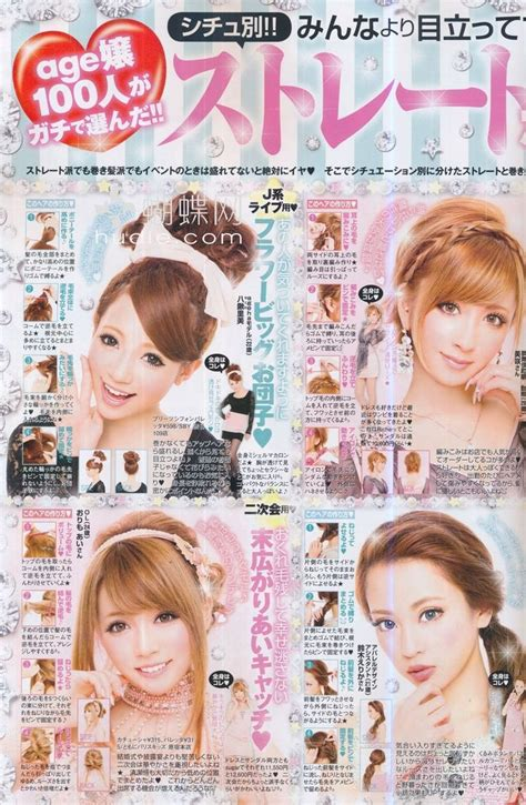 japanese gyaru hairstyles japanese magazines pinterest
