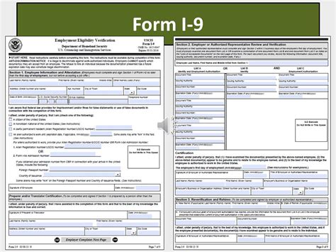 form employment eligibility verification verify