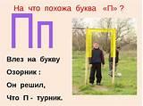 Конспект урока по русскому на тему разносклоняемые имена существительные в 6классе