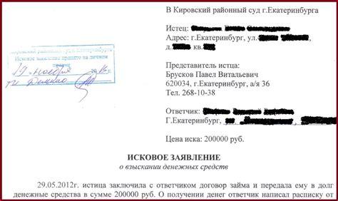 оплата госпошлины за судебный иск платежное поручение 2018 образец
