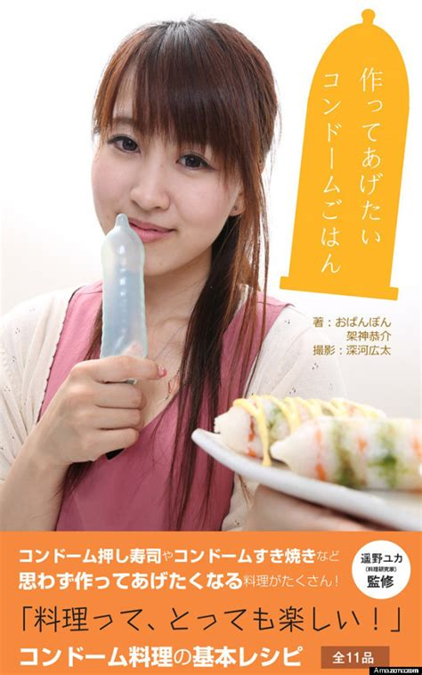 livre cuisine japonaise cuisinez avec des préservatifs grâce à ce livre de