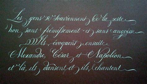 Tatouage Ecriture Francaise  Galerie Tatouage
