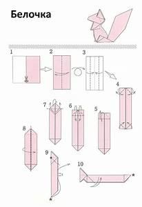 Origami Eichh U00f6rnchen