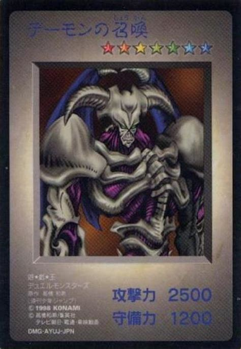 Summoned Skull Deck by Summoned Skull Dm Yu Gi Oh It S Time To Duel Wikia