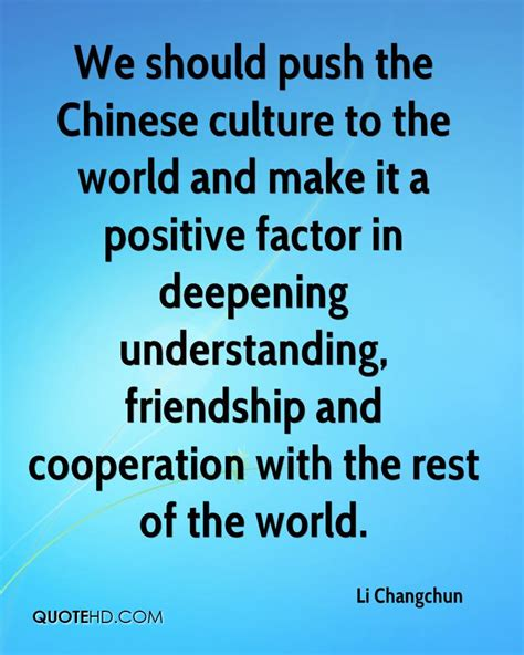 Li Changchun Friendship Quotes  Quotehd. Single Quotes Grammar Rules. Famous Quotes Teachers. Monkey Beach Novel Quotes. Love Quotes For Him En Espanol. Bible Quotes Envy. Friday Quotes Beach Cruiser. Song Quotes For Selfies. Trust Quotes Long Distance Relationship