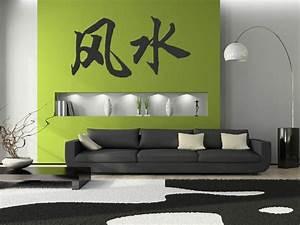 Wohnung Feng Shui : feng shui philosophie heilen sie ihre wohnung und ihr privatleben ~ Markanthonyermac.com Haus und Dekorationen