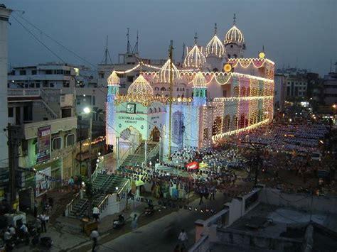 Shri Gurudwara Sahib Ji Sikh Temple Worldwide