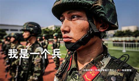 战位凝聚军魂 战地锤炼血性 - 中国军网