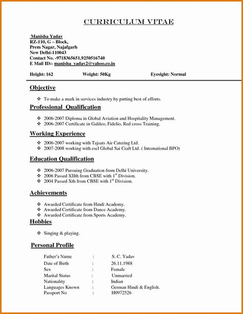 How To Write A Resume For A Fresher by Resume Cover Letter New For Fresher