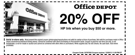 office depot coupon printer ink samurai blue coupon