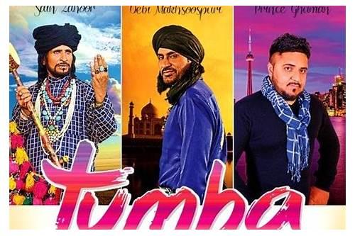 dj punjabi song mp3 download free 2018