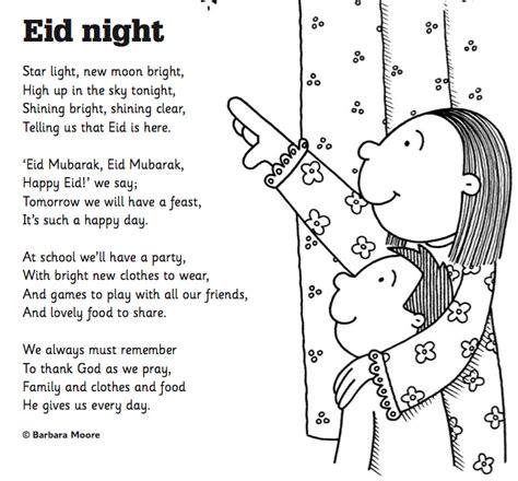 printable eid poem  coloring sheet  scholastic