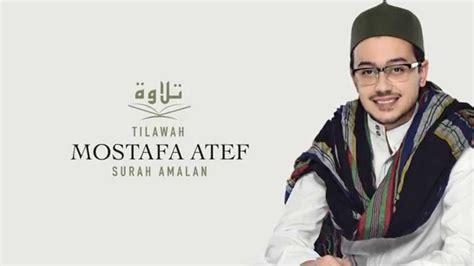Surah Amalan (promo)