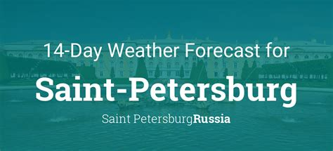 saint petersburg russia  day weather forecast
