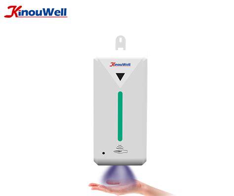 Automatic Hand Sanitizer Liquid Dispenser - DISPENSER