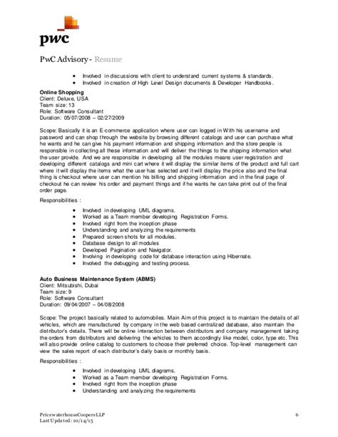 Guidewire Testing Resume by Eethamakula Manikanta Guidewire 042015