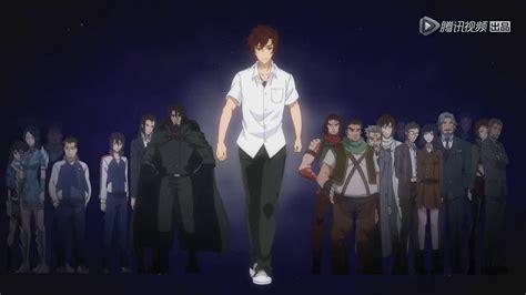 anime quanzhi fashi quanzhi fashi 7 vostfr anime