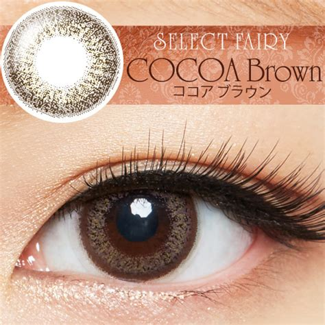 where to buy colored contacts in stores farcon contact 1 month lenses colored contacts colored
