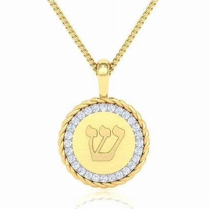 Medallion Letter Hebrew Letters Yg Golden Pendant