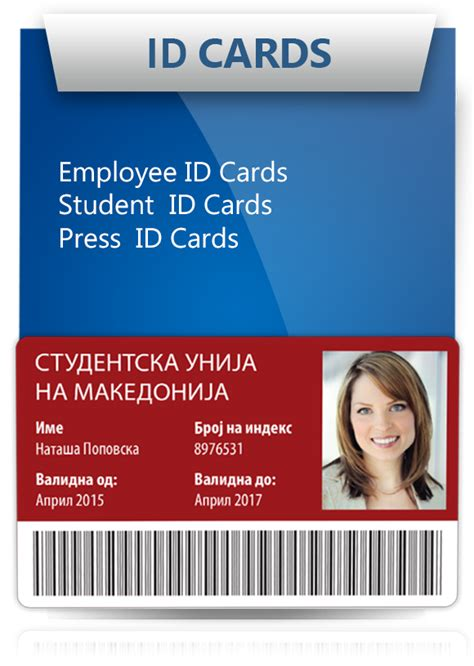 press id card design