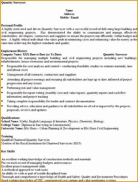 civil engineer job description resume  samples
