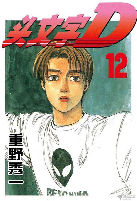 initial d12 | Initial d, Initials, Anime