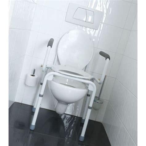 chaise wc pour handicapé chaise perçée de toilettes multi usages