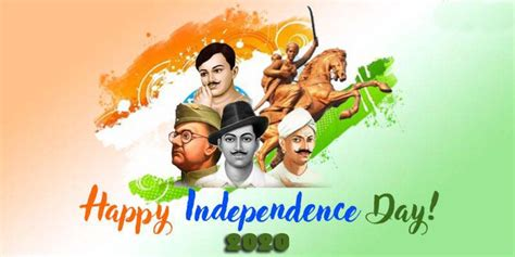 Happy Independence Day 2020: Wishes, images, messages ...