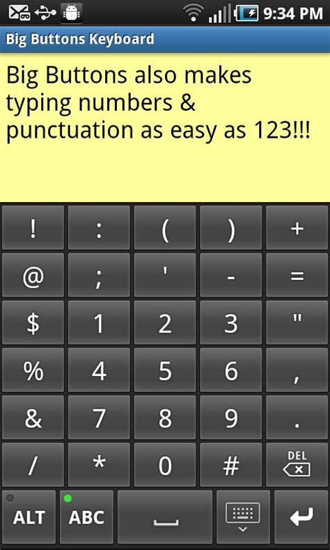 large keyboard for android big buttons keyboard standard android apps op play