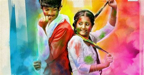 Download Andhra Pori Full Movie (2015) Dual Audio 300MB ...