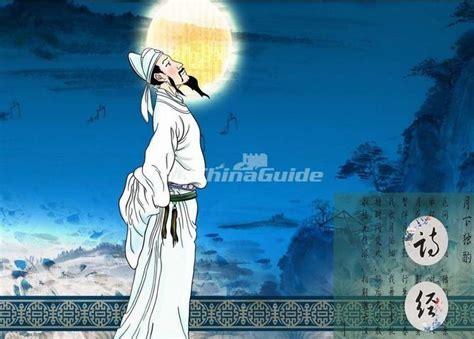Photos Of Li Bai
