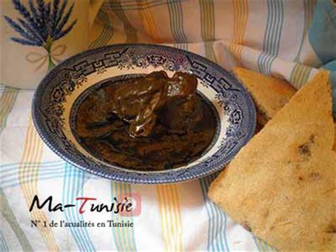 cuisine tunisienne mloukhia recette facile pour cuisiner la mloukhia tunisienne