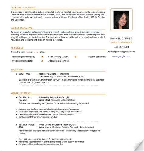 sle resume templates 2018 carisoprodolpharm