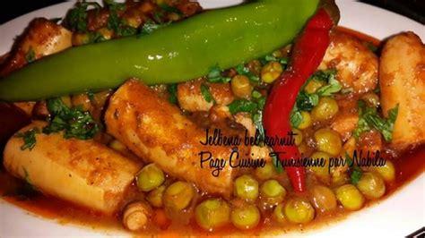 recette de cuisine tunisienne jilbena bil karnit recette tunisienne tunisme