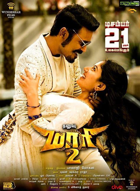 2021 new tamil movie maara. Maari 2 Tamil Movie HD Posters (With images) | Tamil movies, Movie characters, Poster