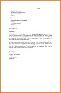 Application Letter For Resume by 6 Sle Of An Application Letter For Nursing Buyer Resume