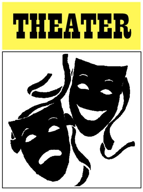Broadway Clipart Screen At Pm Free Images At Clker Vector Clip