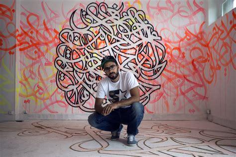 tunisian el seeds mural affair middle east eye
