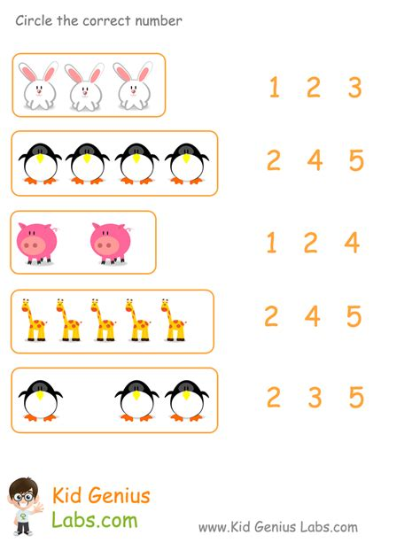 kindergarten worksheet counting animals 1 5 www