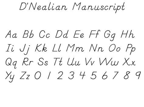 d nealian manusript d nealian the free