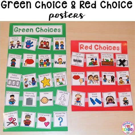 green and choice board social emotional 471   928b35ebedc9134e7166eb51c48393e4 kindergarten behavior classroom behavior