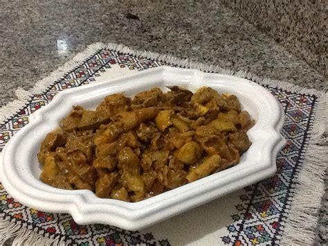 Dowara Or Tqalia Moroccan Dish طريقة تحضير التقلية