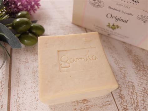 ガミラ シークレット 石鹸