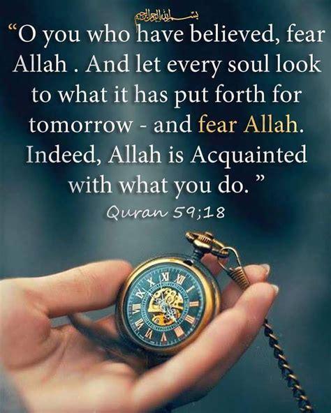 islam muslim allah quran prophetmuhammadpbuh