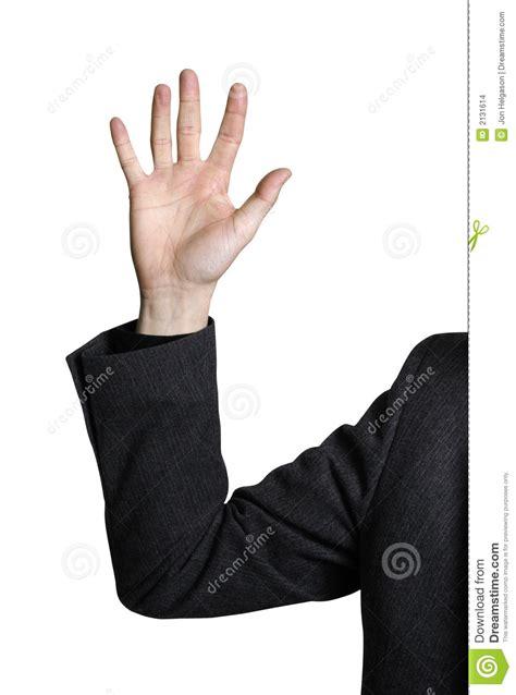business man raising hand stock images image