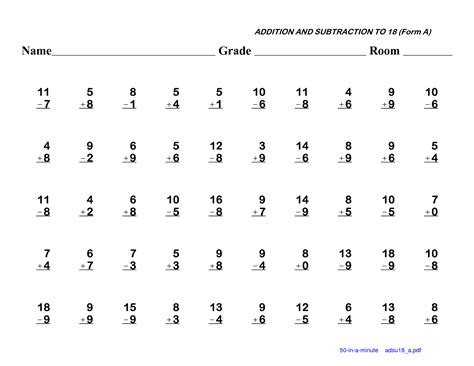 1st grade math worksheet addition and subtraction here you will find a selection of grade math