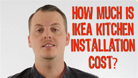 how much does a kitchen designer cost ikea kitchen cabinet installation cost how much is ikea 9267
